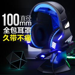 因卓 G7500电脑游戏耳机头戴式电竞台式带麦话筒绝地求生耳麦吃鸡