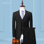 西服套装男士三件套秋季型职业商务正装伴郎西装新郎结婚礼服