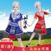 苗族少数民族服装女装土家族民族舞蹈演出服装壮族瑶族侗壮族服饰