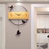 钟表挂钟客厅创意现代简约北欧石英钟大气静音个性家用时尚时钟