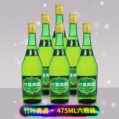 汾酒竹叶青酒38度475ml6六瓶套装山西杏花村国产白酒