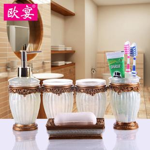 卫浴五件套树脂洗漱套装浴室用品套件创意新婚卫生间简约欧式