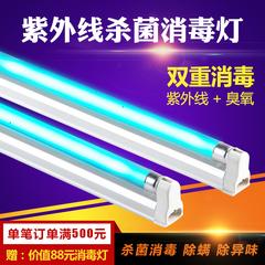 紫外线消毒灯家用杀菌灯便携式紫外线灯被子除螨虫臭氧车载灭菌灯