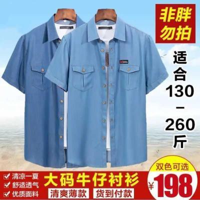 萨尔奴sarnoo男士夏季牛仔短袖衬衫加肥加大码休闲半袖衬衣