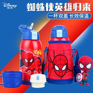 迪士尼儿童保温杯带吸管防摔幼儿园两用不锈钢小学生宝宝水杯水壶