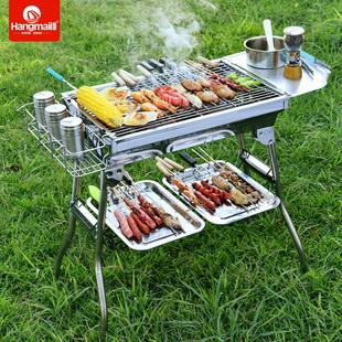 3人5人以上不锈钢烧烤炉户外便携家用碳烤肉全套工具木炭烧烤架子
