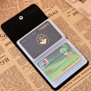 卡包男士多卡位名片夹牛皮小卡夹女式卡片包信用卡套真皮卡袋超薄