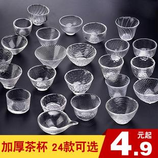 澜扬日式锤纹玻璃品茗杯描金水晶透明茶杯功夫茶具个人小茶杯