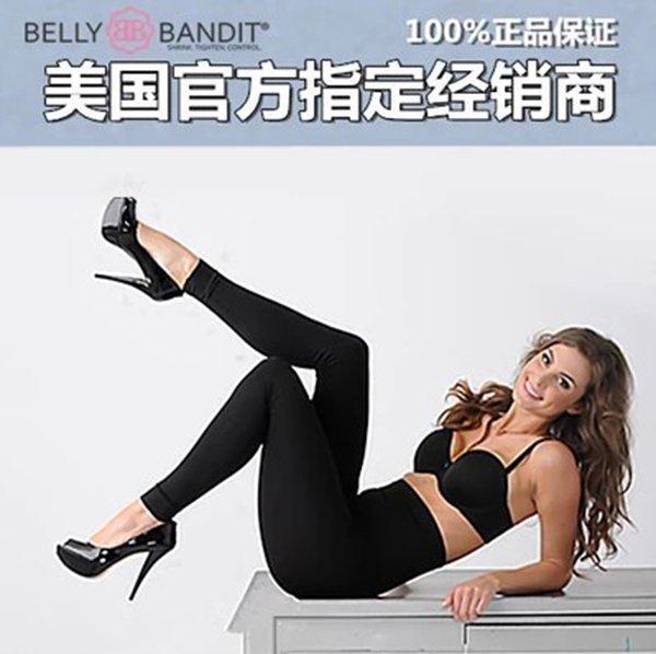 美国制Bellybandit瘦腿塑身裤无痕产后收腹提臀种怎么5v瘦腿胖图片