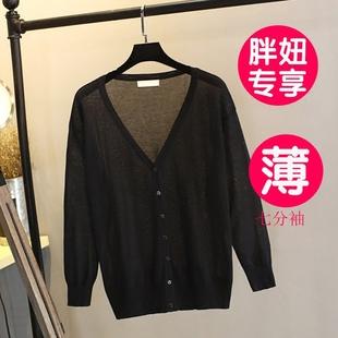 夏季薄款针织衫女开衫胖mm大码冰丝披肩外套七分袖空调衫200斤春