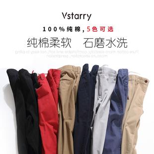 纯棉直筒长裤男裤秋冬宽松纯色水洗卡其裤下装青年时尚潮