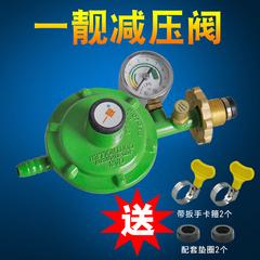家用煤气瓶减压阀燃气灶带表带安全防爆装置液化石油气调压器阀门