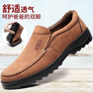 老北京布鞋男款春秋单鞋老人鞋套脚大码男鞋厚底中老年爸爸鞋