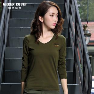 秋款女装v领户外长袖t恤女纯棉打底衫女士体恤军绿色上衣