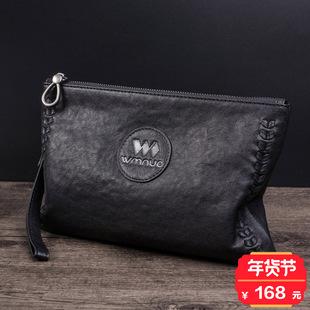 男士包包2017手包男式多功能手提包真皮手拿包夹包潮