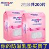 米蓝猫防溢乳垫一次性防漏乳垫200片孕妇不可洗奶垫乳贴隔奶垫