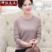 中老年女装秋装针织衫妈妈装长袖打底衫上衣40-50岁中年人毛衣