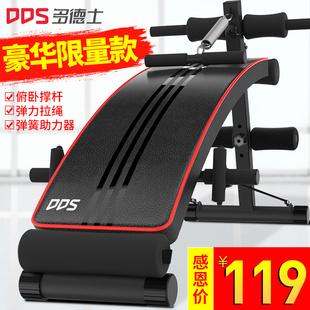 多德士仰卧起坐健身器材家用男仰卧起坐板腹肌运动锻炼器材仰卧板