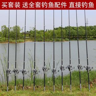 海杆抛竿碳素超轻超硬超细套装全套远投竿海钓竿甩杆海竿鱼竿鱼杆