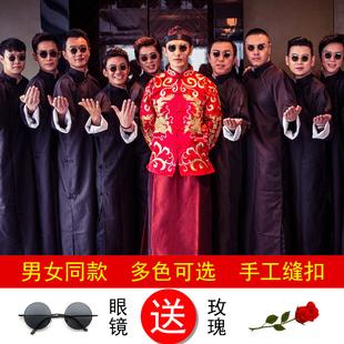 中式结婚礼服伴郎伴娘服男士长衫长袍大褂民国古装相声兄弟团礼服