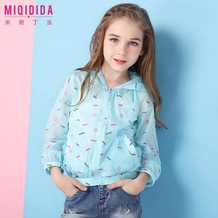米奇丁当女童夏季防晒衣超薄透气皮肤衣儿童中大童防紫外线开衫服