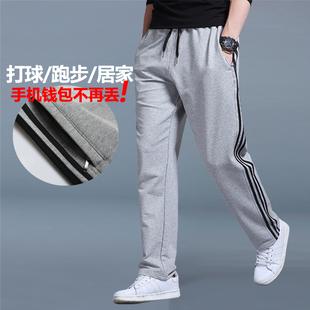 男士运动裤直筒夏季长裤子加肥加大码薄款卫裤跑步宽松胖子