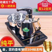 电磁茶炉三合一自动上水泡茶道电磁炉功夫茶具烧水壶套装平板