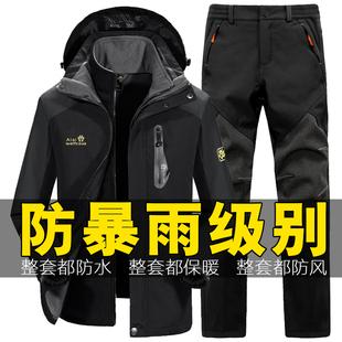 西藏冲锋衣裤套装男女三合一加绒加厚防雨水防风衣滑雪登山服潮牌