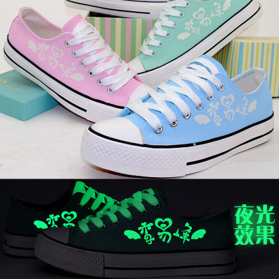 Li yi feng shoes 2015 chun xia canvas shoes with low luminous shoes for casual shoes female student movement with sandals