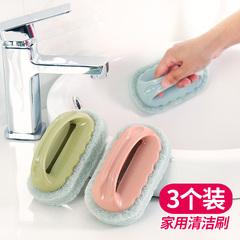 刷子清洁刷去污浴缸瓷砖厨房洗锅神器洗碗水池海绵擦魔力块百洁布