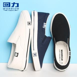 回力女鞋帆布鞋一脚蹬懒人鞋黑色平底鞋小白布鞋女秋季单鞋子
