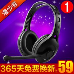 Edifier 漫步者 K800电脑耳机头戴式 游戏竞技手机重低音乐耳麦潮