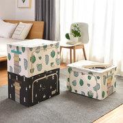 棉麻家用大号装衣服的箱子衣柜衣物收纳盒箱折叠收纳箱布艺整理箱