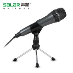 Salar声籁 M19 台式电脑笔记本麦克风K歌专用电容话筒语音家用