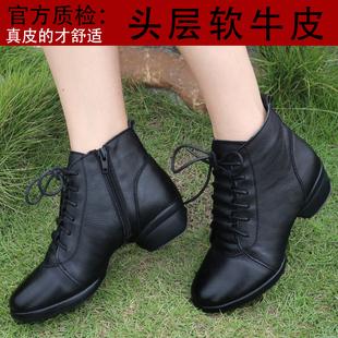 恰恰鱼秋冬季真皮广场舞鞋透气软底女式跳舞鞋女成人现代舞舞蹈鞋