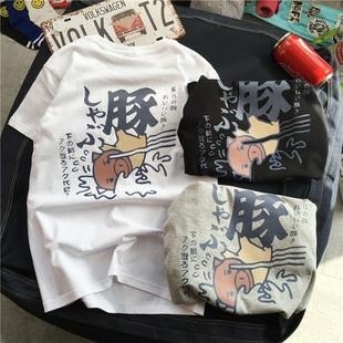 2018夏季日系小清新短袖t恤男港仔bf风半截袖纯棉体恤潮