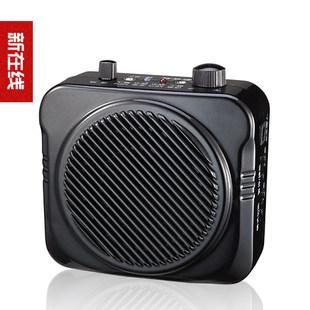 新在线 N87T插卡音箱导游腰挂扩音器 教学扩音器 多功能 插U盘