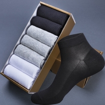 7双男袜夏季低帮短筒袜薄款短袜网眼防臭男士袜子纯色黑色薄棉袜