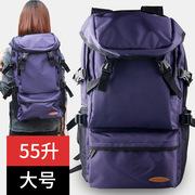 双肩包女大容量旅行背包男士户外登山包行李包旅游超轻便时尚书包