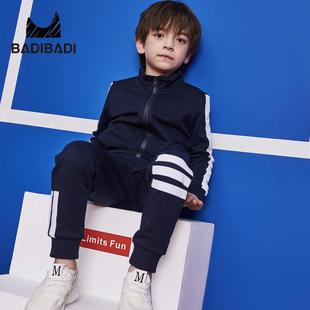 巴拉巴拉旗下巴帝巴帝潮流童装2018秋季男童运动风开衫套装