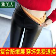 秋冬季打底女裤外穿女士2017哑光加厚大码亚光高腰pu皮裤加绒
