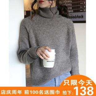 2018冬季高领羊绒衫女慵懒风套头毛衣宽松针织打底羊毛衫欧货