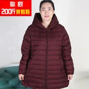 歌辰200斤胖妈妈连帽款加肥加大羽绒服特大码中老年女式轻薄外套