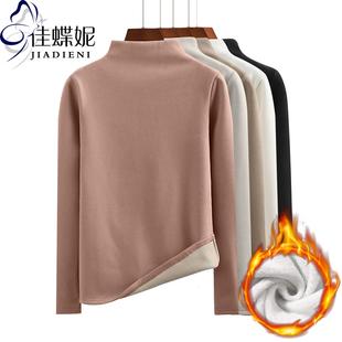 冬季半高领纯棉长袖体恤打底衫女加绒百搭加厚基础款内搭上衣