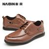 耐宾日常鞋男鞋板鞋真皮夏季透气潮流单鞋子