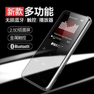 锐族X16 蓝牙触屏版 MP3 MP4 无损音乐播放器 学生款P4 高音质随身听 超薄P3 可外放录音MP6 触摸屏智能MP5
