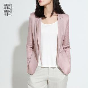 霏霏chic粉色气质小西装外套春夏亚麻显瘦长袖西服上衣女