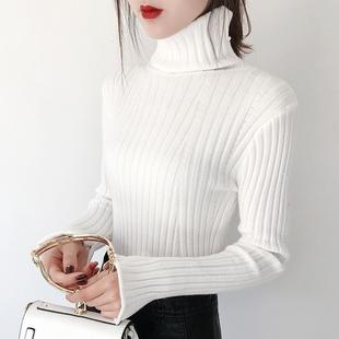 高领毛衣女秋冬套头白色加厚打底衫短款长袖百搭针织衫