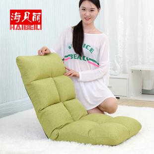懒人榻榻米沙发单人卧室飘窗折叠宿舍床上靠背椅迷你小沙发床