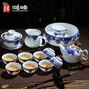 玲珑茶具套装礼盒景德镇陶瓷功夫茶杯镂空盖碗青花瓷蜂窝家用整套